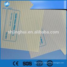 320gsm (9.5oz) 200D*300D 18*12 PVC Flex banner