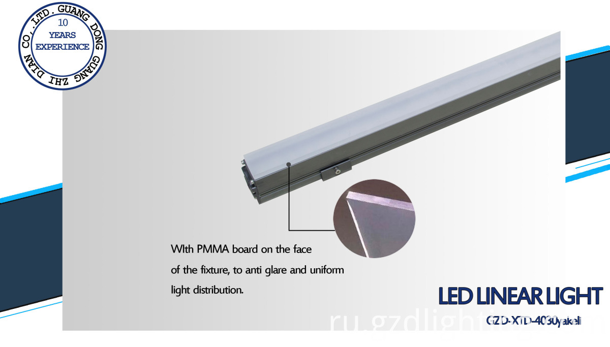 led bar light with pmma cover