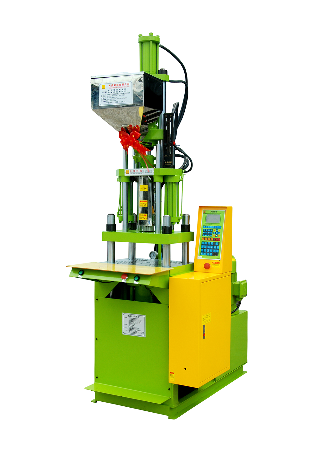 Small Mold Vertical Injection Molding Machine