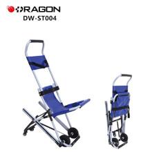 Cadeira transportando do salvamento dos pacientes da liga de alumínio da emergência DW-ST004