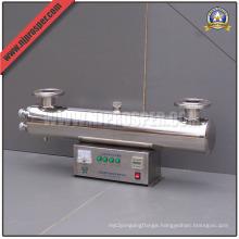 Ss 304 Ultraviolet Shell (YZF-UVS33)
