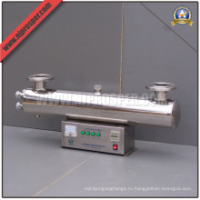 СС 304 ультрафиолетового оболочки (и YZF-UVS33)