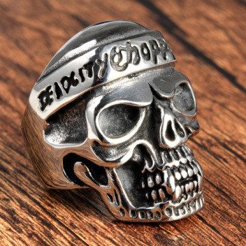 Hiphop Gothic Simple anillo de calavera para jóvenes.