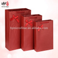 fine design high quality paper gift bag
