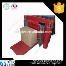 wood pellet mill baler machine,wood pellet making machine,used wood pellet machines