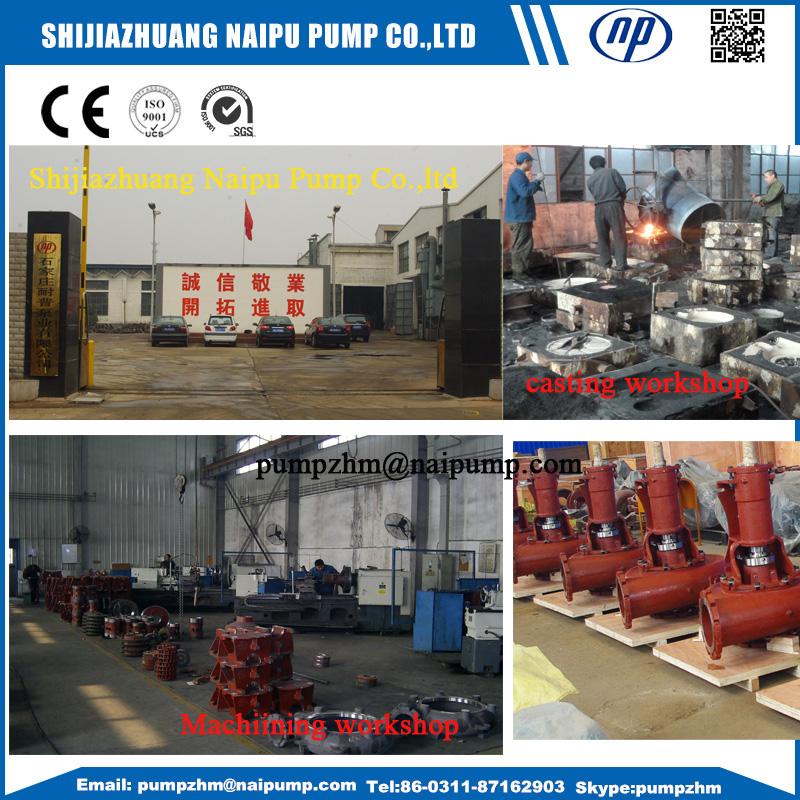 Naipu factory show