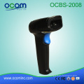 OCBS-2008: Handheld pos qr code scanner with stand