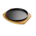 Pflanzenöl Gusseisen Sizzling Steak Teller mit Holzsockel / Sizzing Pfanne / Backformen