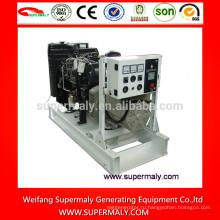 Дизельный генератор мощностью 22 кВт / 30кв-112кВт / 140квa с брендами Lovol