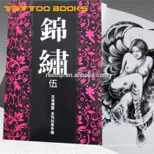 Nuevo diseño del libro de tatuajes de la plantilla