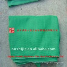 Super qualité et bas prix protection contre les chutes mesh de sécurité (usine)