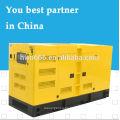 20kw 30kw 50kw 100kw 150kw Yuchai diesel generator