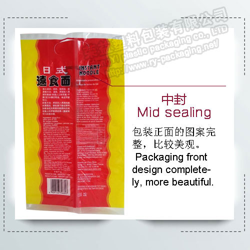 Mid Sealed Plastic Packing Pouch