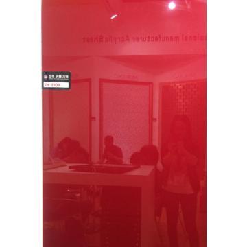 Glossy Sperrholz UV Board (nach Maß)