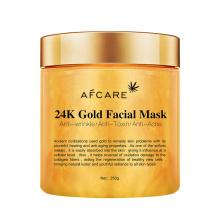 24K Gold Face Mask OEM /ODM 24K Gold Facial Mask Sheet Manufacture Hydrating Mask