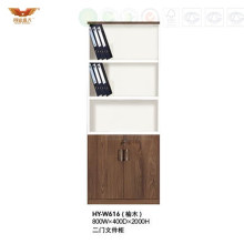 Modern Wooden Office Filing Cabinet High Bookcase (HY-W616)