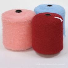 New style fancy yarn manufacturer imitate mink yarn with no hair loss