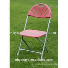 FAN SHAPE BACK METAL PLASTIC FOLDING CHAIR