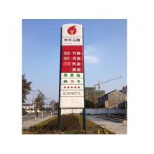 Caixas de sinal LED Pylon publicidade exterior personalizado para posto de gasolina usando