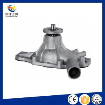 Hot Sell Cooling System Auto China Water Pump Price
