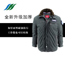 Winter Protection General Man's Garment