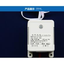 Sensor de movimento PIR Sensor infravermelho de indução de corpo humano