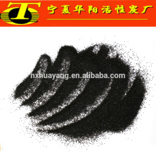 На основе гранулированного кокосового активированного угля