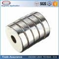 Magnet Strikers Disc Steel Plates