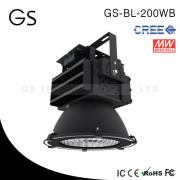 led light for armored vehicle for sale