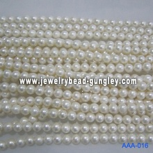 Fresh water pearl AA grade 11.5-12mm