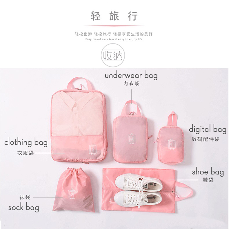 Package Bag Set