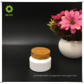 new products cosmetic container wood plastic cap white glass jar