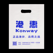 Good Selling LDPE HDPE Die Cut Bag