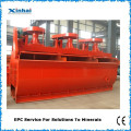 Xinhai Mining Equipment , Flotation Cell , Flotation Tank Group Introduction