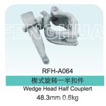 Wedge Head Half Coupler