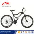 Alibaba gute Qualität Downhill Mountainbike Verkauf / Fahrrad Fahrrad / 26 Zoll V Brems Fahrrad