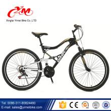 Alibaba buena calidad cuesta abajo bicicleta de montaña venta / bici bicicleta / 26 pulgadas V bicicleta de freno