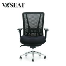 chaise de gestionnaire confortable de haute qualité