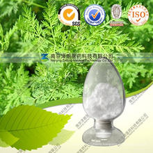 100% Natural Artemether 99% Good Quality From China