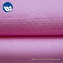 Housse de canapé 300D en tissu mat mini solide