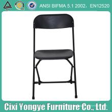 Коммерческие гостиной черный пластиковый складной стул с металлическим каркасом