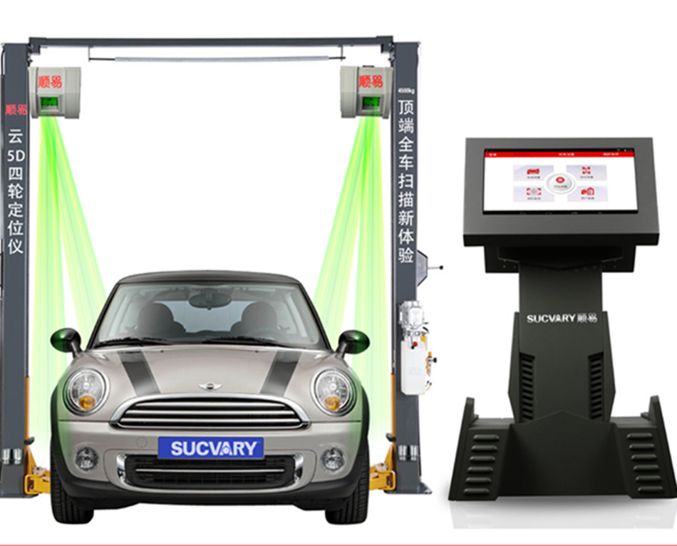 Flexible Auto Diagnosis Wheel Alignment