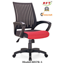 Modern Office Mesh Nylon Manager Task Hotel Chair (B978-1)
