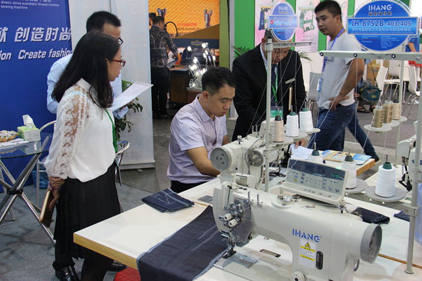 Industrial Hemming Sewing Machine