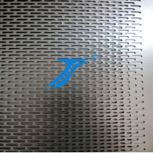 Aluminium 1060 Sheets Oblong Hole Perforated Metal