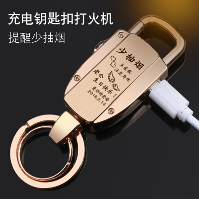 Mens Luxury Keychain