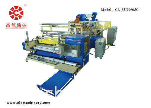 Plastic PE Film Machine