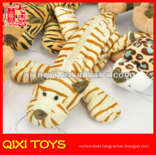 soft plush cute tiger pencil bag pencil case stationery