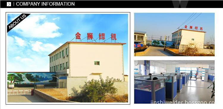 3-Company Profile