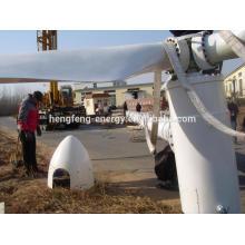 aerogeneradores de eje horizontal efectiva de China